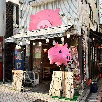 【駅近】 つくばエクスプレス浅草駅A1出口目の前の豚さんが目印