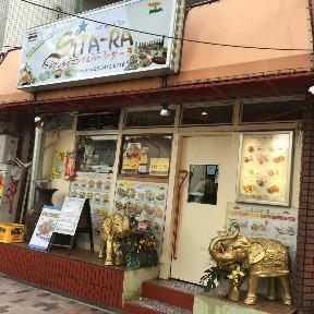 AsianDining&Bar SITA〜RA シターラ