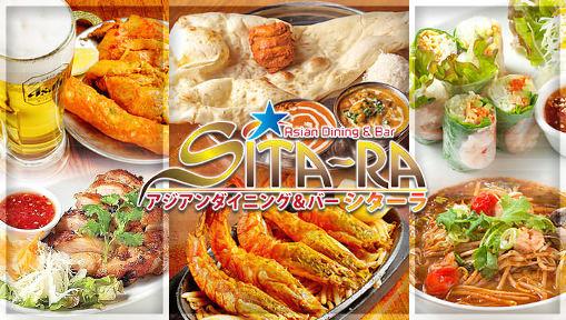 シターラ 桜新町店の画像