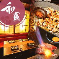 自慢の地鶏焼鳥の数々★ 一本190円〜!種類豊富な盛り合わせ☆