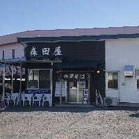 駐車場完備の店舗