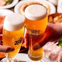 【極上ビール】 好きな人には堪らない!世界のビールが勢揃い
