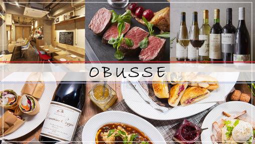 Obusse