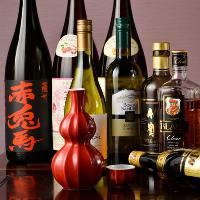 お酒も豊富に取り揃えているので各種宴会にも最適