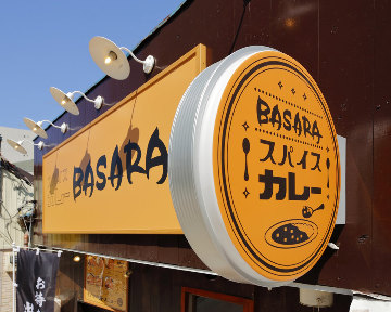 スパイスカレー BASARA(バサラ)