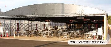 デジキューBBQ CAFE イオンモール木更津店