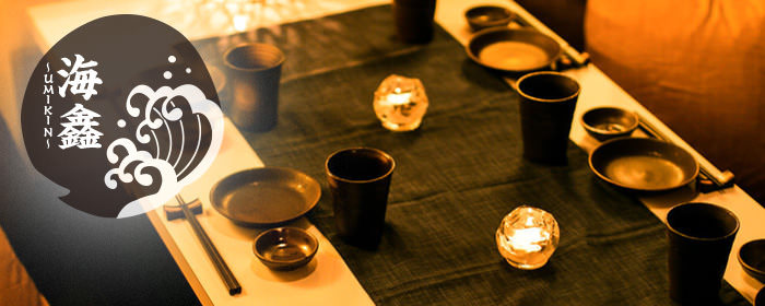牡蠣&もつ鍋 食べ放題 個室居酒屋 うみきん‐UMIKIN‐渋谷店の画像