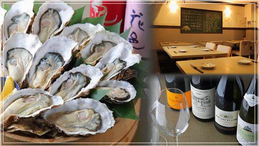 岩牡蠣 生牡蠣 新宿 ミトラタカセの画像