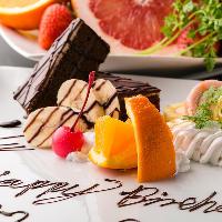 誕生日や記念日にはサプライズを。 デザートプレート無料贈呈!