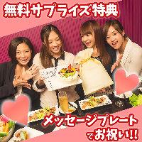 完全個室居酒屋 つばき‐TUBAKI‐ 大宮店の写真14