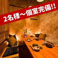 完全個室居酒屋 つばき‐TUBAKI‐ 大宮店の写真4