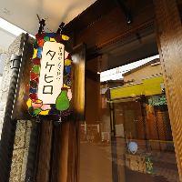 ユニオン通り沿いのNEW OPENのお店です!