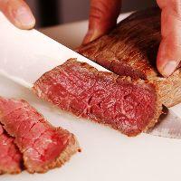 【牛肉】 刺・焼・煮など調理法によって最適な銘柄を厳選!