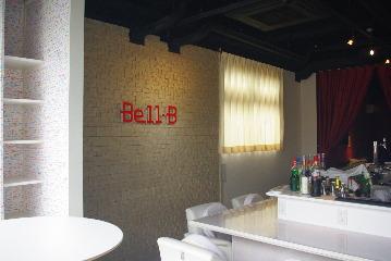 BellB (ベルビー)