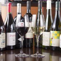 様々な地方のこだわりワインをそろえています!
