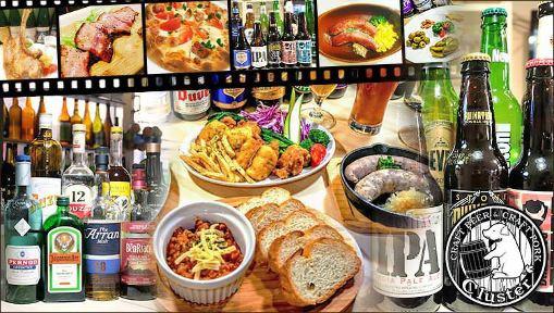 地産地消 Cafe & Bar Clusterの画像