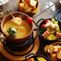 【大人気】北海道十勝産の濃厚チーズフォンデュが食べ放題!