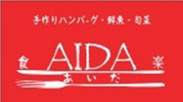 AIDAの画像