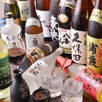 人気の銘柄日本酒・焼酎が豊富なお店!レアの日本酒もご用意!