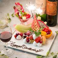 誕生日、記念日のお客様には メッセージ付デザートプレート★
