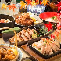 宴会コースは3時間飲み放題付8品2,980円(税抜)〜のご提供!