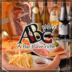 パーティー個室×ワインバー Cave riche 〜カーブリシェ〜の画像