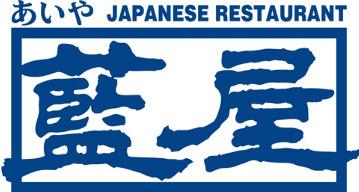 藍屋 浜田山店