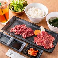 【焼肉ランチ】 深谷牛をお得に味わえるランチ880円(税抜)~
