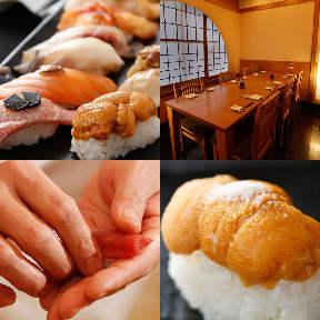 寿司割烹と隠れ家個室 銀座 壱八の画像