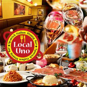 イタリアン&スパニッシュ料理  Local Uno -ローカルウノ- 大森駅前店 image