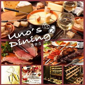 チーズ&個室肉バル Unos Dining ‐ウノズダイニング‐ 蒲田店の画像
