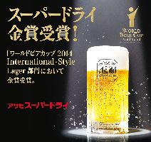 ホルモンとビールは最高に合う!飲み放題付コースあります!