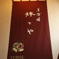 本川越駅徒歩3分と良好なアクセス◎気軽に立ち寄れます。