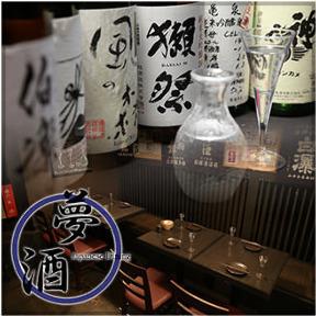 〜47都道府県の日本酒勢揃い〜夢酒 新宿三丁目店