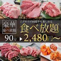 【コスパ抜群のコース】 食べ飲み放題3,000円(税抜)~とお得