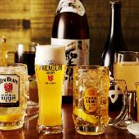 【単品飲み放題】 2時間飲み放題はクーポン利用で980円(税抜)