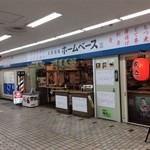 いち五郎食堂 伊勢佐木町店