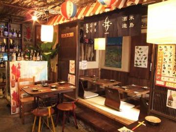 沖縄料理&泡盛 はいさい!