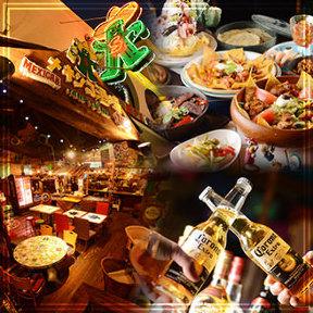 メキシコ酒場 サンズ・ダイナー 本八幡店の画像2