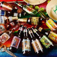 メキシコのクラフトビールは味もラベルも個性的。ご賞味ください