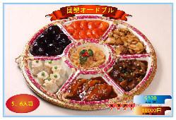 2400円高級宜蘭弁当