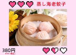 百香亭のおせち 10000円オードブル