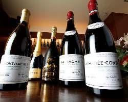 ロマネコンティなどソムリエ厳選の最高級ワインが揃う