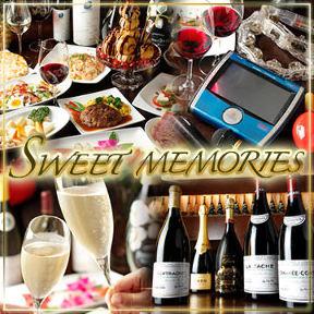 ワイン&シャンパン 銀座 スイートメモリーズの画像