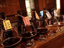【イチジク】、【スパイス】、【柚子とバニラ】を漬けたビールも
