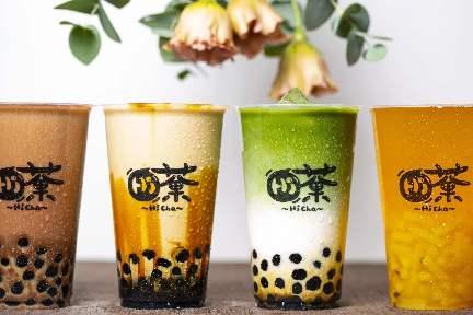 Hi茶 お花茶屋店の画像