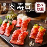 皆と愉しむ地鶏宴会!飲み放題付きコースは2,980円〜!