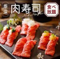自慢の焼き鳥食べ放題が3h飲み放題付で3,000円!