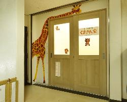 玄関には大きなキリンさんが!?身長も測れちゃいます♪