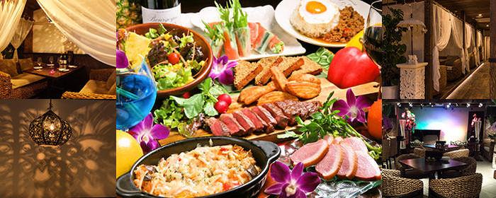 肉×無国籍料理 サマディ 浦和
